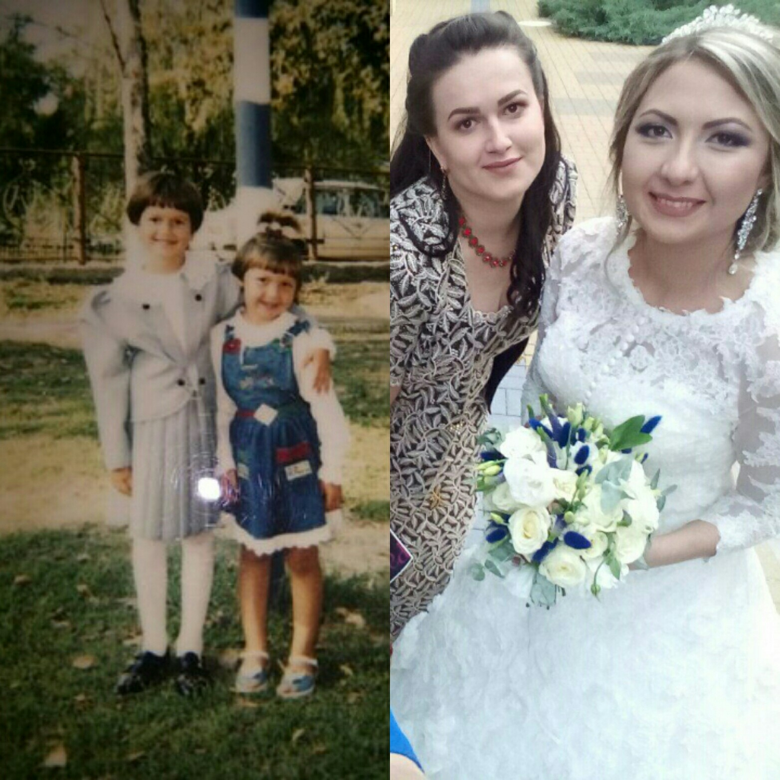 Дружба длиною в 23 года
