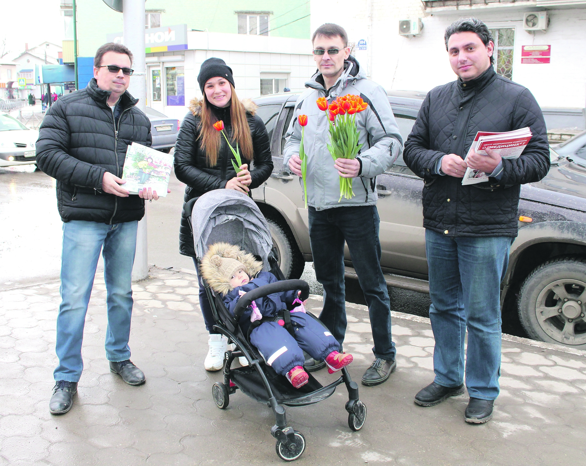 Сотрудники редакции «Перекрестка» поздравили белокалитвинок с первым днем весны