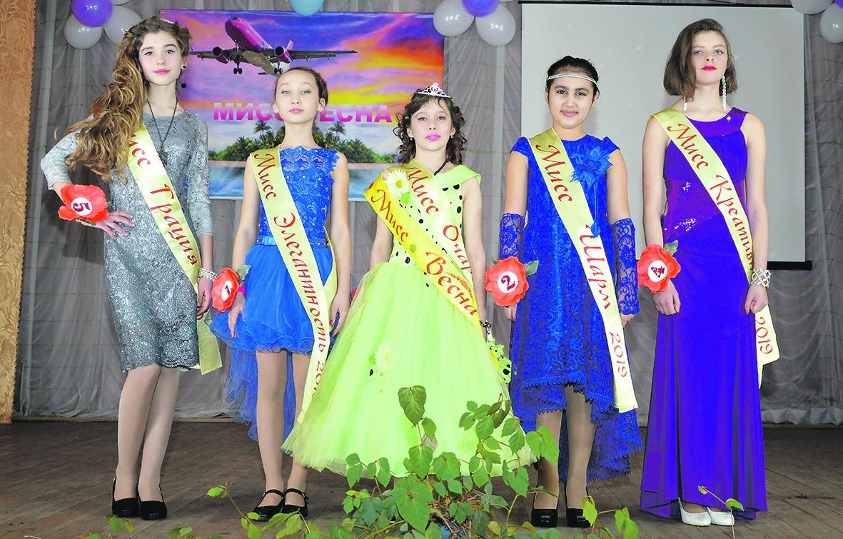 Праздник под названием «Мисс Весна-2019»  прошел в ДК «Артем»