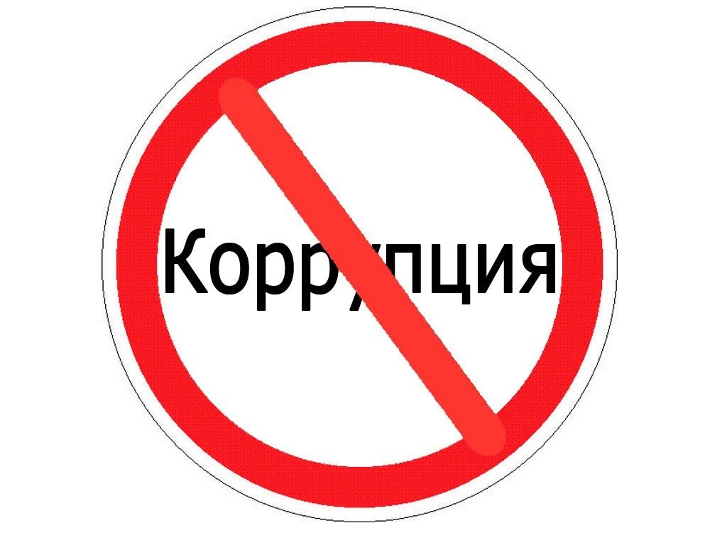 В малом зале администрации Белокалитвинского района прошло заседание комиссии по координации работы по противодействию коррупции
