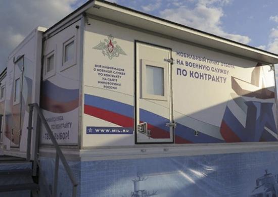 В город Сальск Ростовской области прибыл мобильный пункт отбора граждан на военную службу по контракту