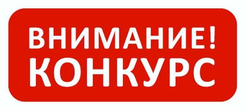 В Ростовской области определят лучшего специалиста по охране труда