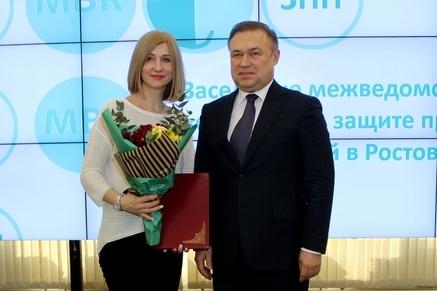 Донской край вошел в топ-3 российских регионов по уровню защищенности прав потребителей