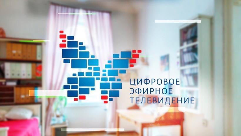 Добровольцы переведут россиян на цифровое телевещание