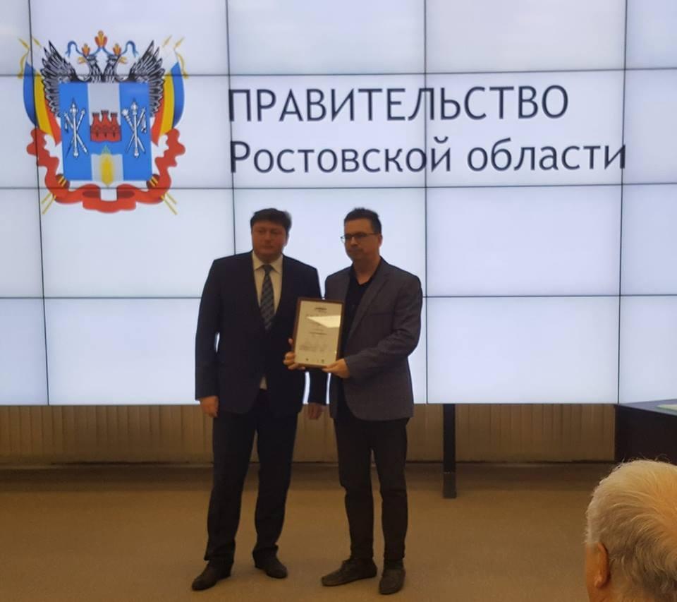 Редакция «Перекрестка» награждена дипломом Всероссийского конкурса для журналистов «Семья и будущее России»