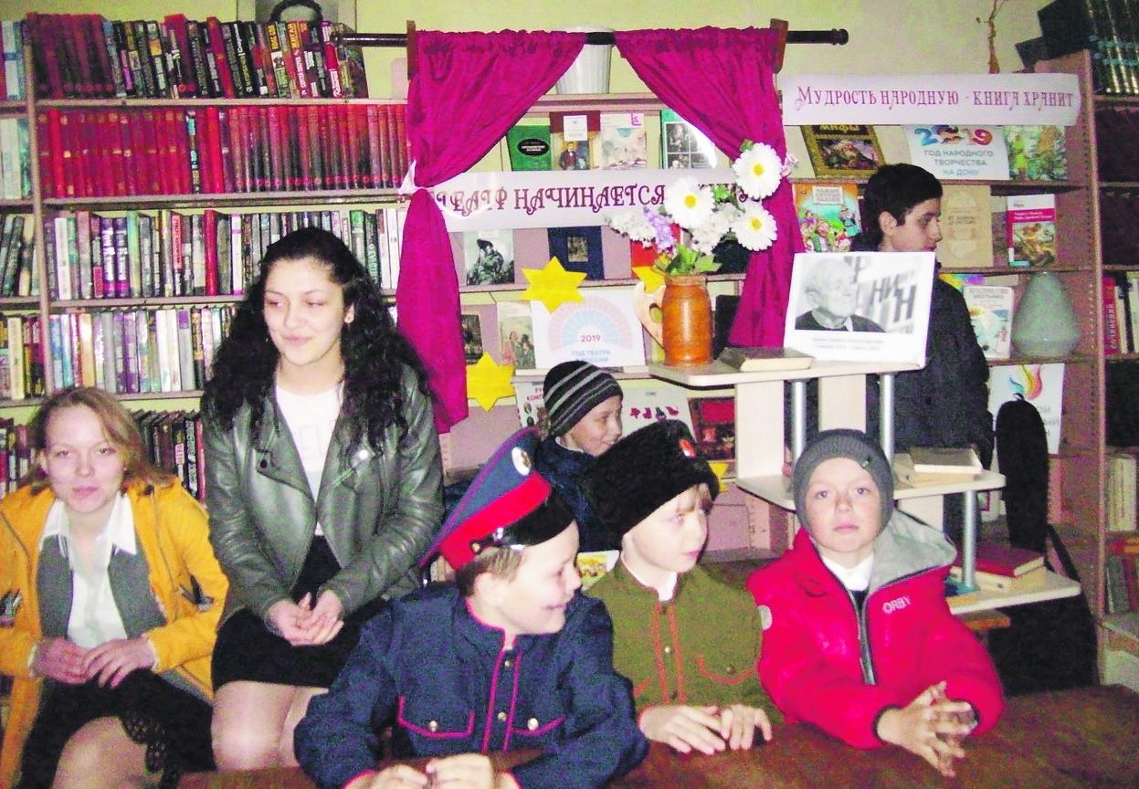 В ДК х. Какичева отметили Международный день детской книги