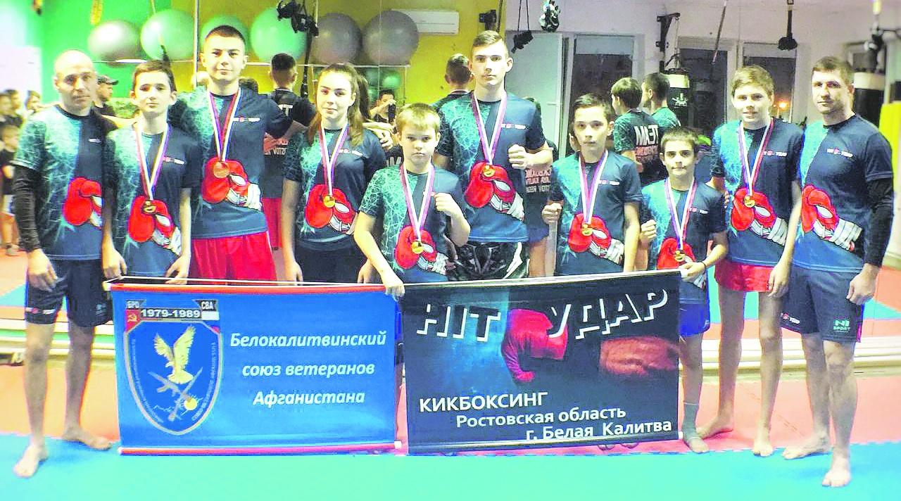 Белокалитвинская команда успешно выступила на чемпионате по «Вьет Во Дао»