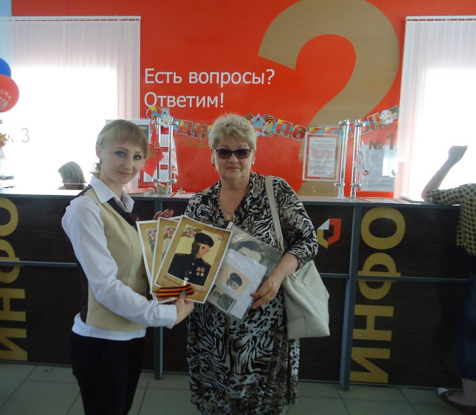 Фотографии для «Бессмертного полка» можно  бесплатно распечатать во всех МФЦ Ростовской области