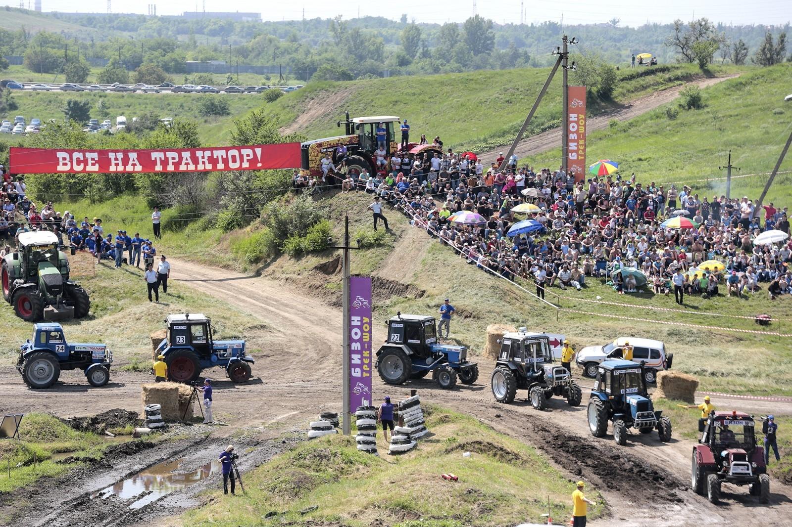 Семнадцатые гонки на тракторах «Бизон-Трек-Шоу» пройдут на Дону