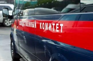 СК РФ подтвердил гибель 41 человека в сгоревшем самолете в «Шереметьево»