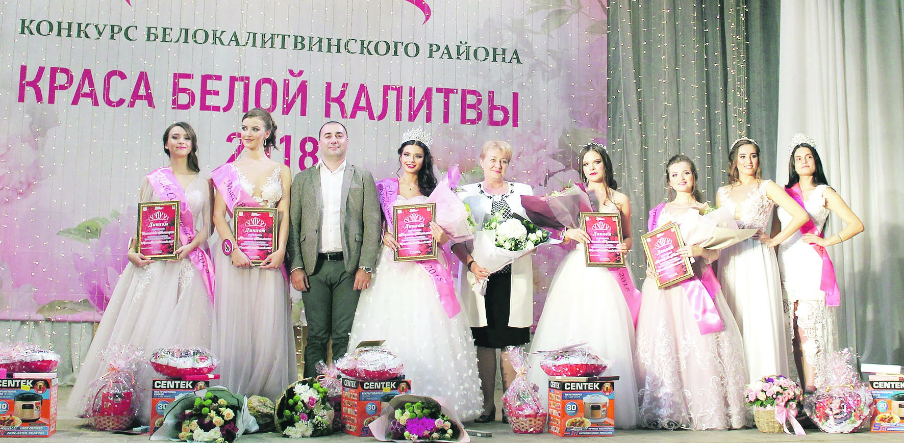 «Краса Белой Калитвы-2019»