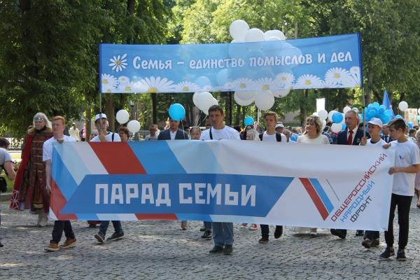В Погорелове —  акция «Парад семьи»