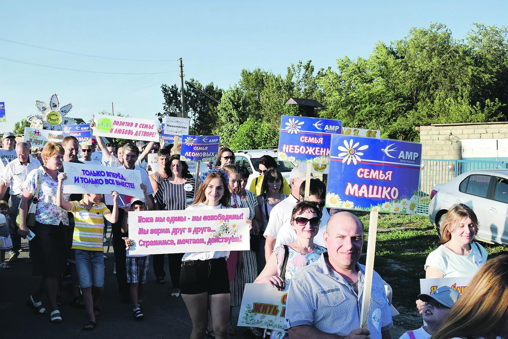 Более 50 семей участвовали в параде, посвященном Дню семьи, любви и верности, который прошел в хуторе Погорелове