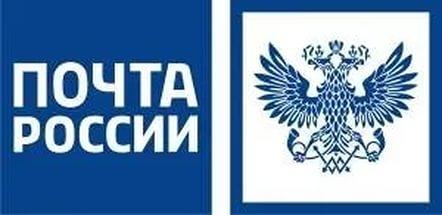 «Почта России» доставила в Иркутск более 10 тысяч посылок с гуманитарной помощью