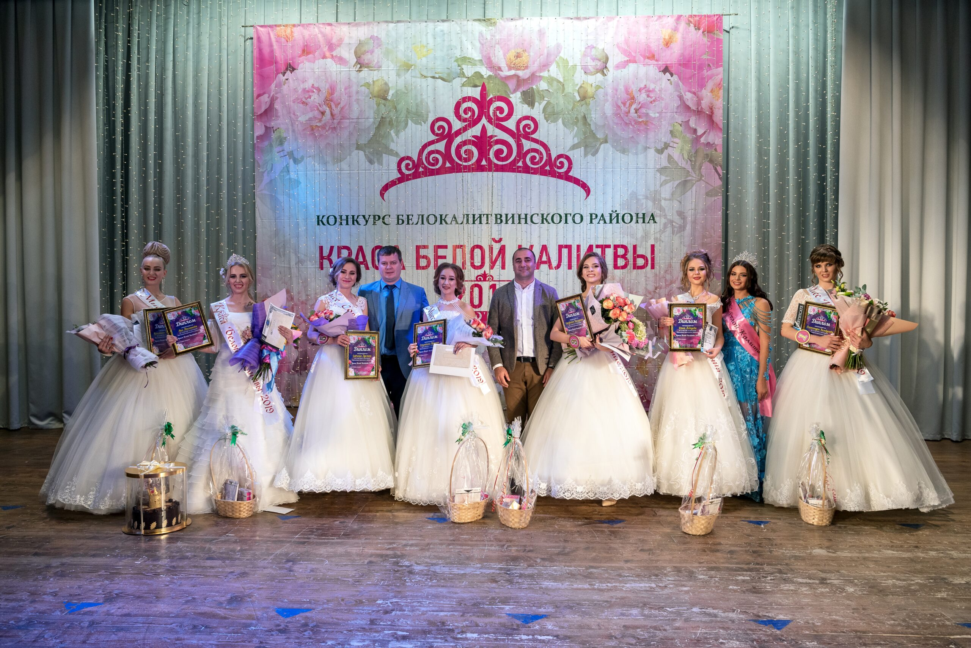 Накануне празднования Дня города в ДК им. Чкалова прошел традиционный конкурс «Краса Белой Калитвы-2019»