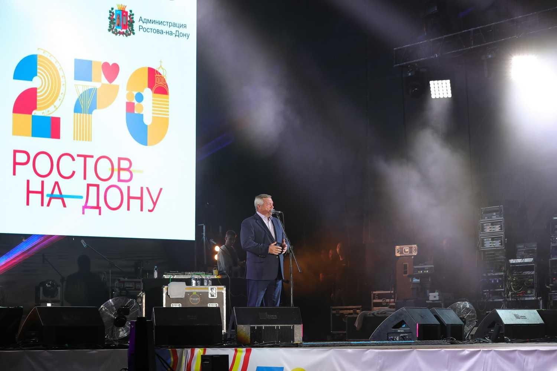 Губернатор поздравил ростовчан с Днём города