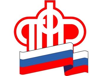 Утверждён размер прожиточного минимума для пенсионеров Ростовской области на 2020 год
