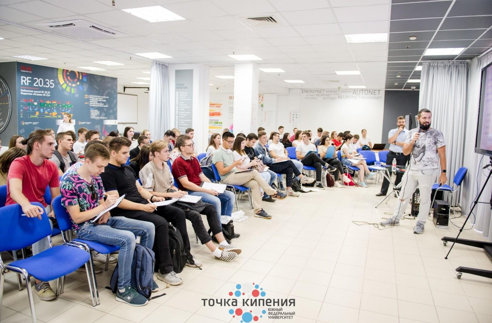 Более 1600 жителей Дона приняли участие в акции «ИТ-диктант»