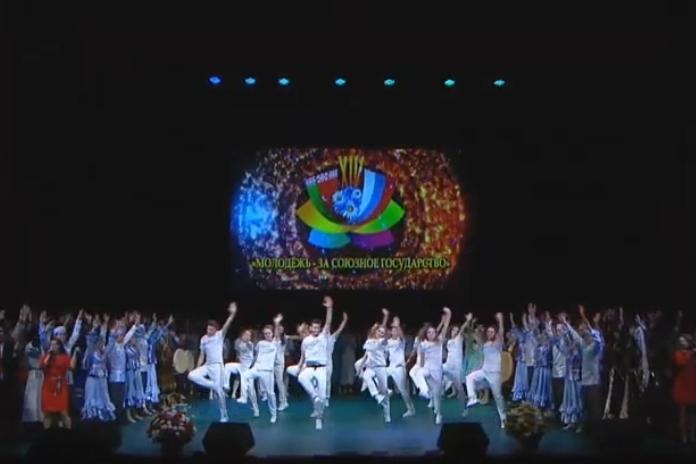 Международный фестиваль «Молодежь — за Союзное государство» проходит в Донском крае
