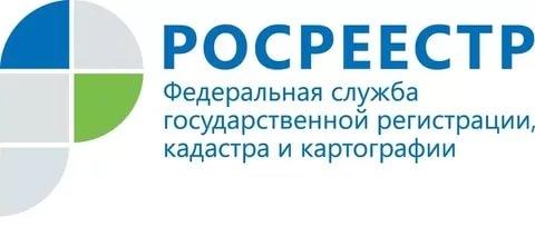 Кадастровая палата по Ростовской области расскажет, где найти кадастрового инженера