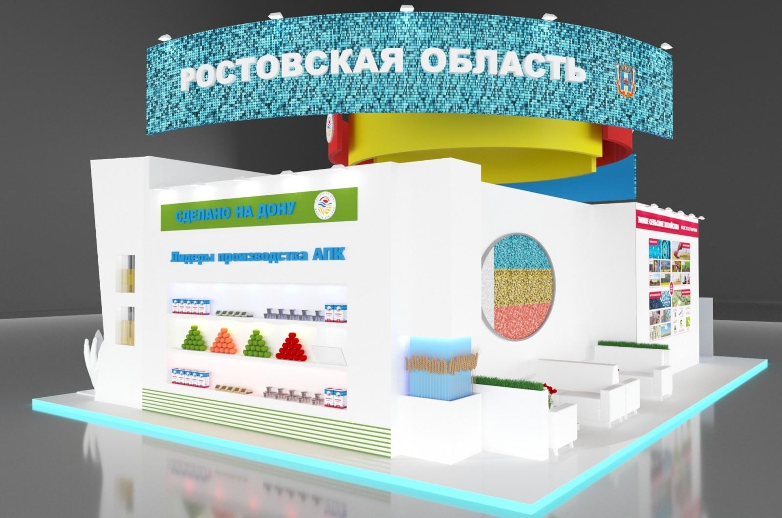 Донской регион принимает участие во Всероссийской сельскохозяйственной выставке «Золотая осень-XXI»