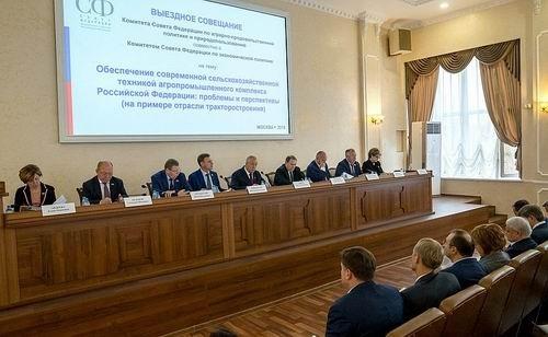 Ростсельмаш представил свое видение по обеспечению техникой АПК страны в Совете Федерации