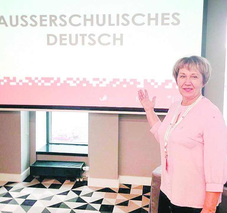 Учитель немецкого языка Ленинской школы Г. Сушкова выступила на конференции в Москве