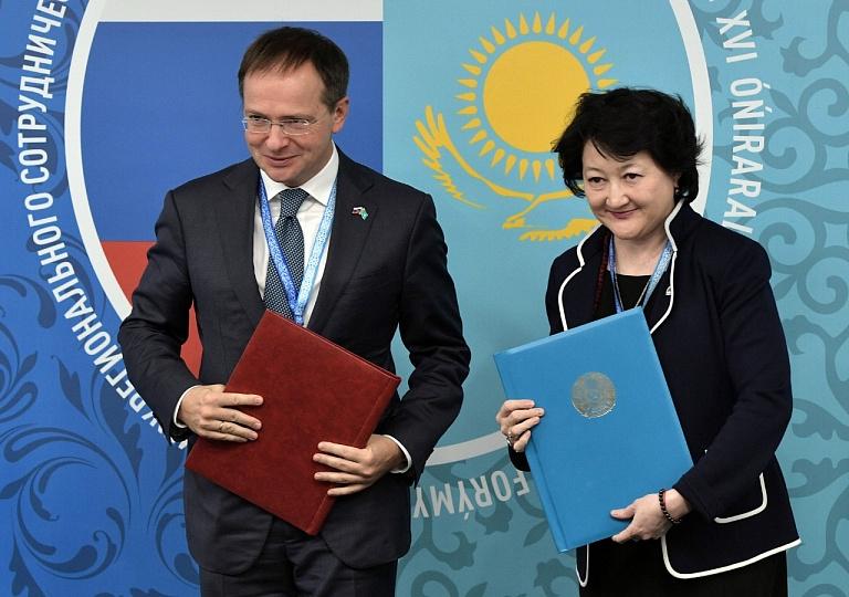 Россия и Казахстан подписали программу сотрудничества в области культуры на 2020—2022 годы