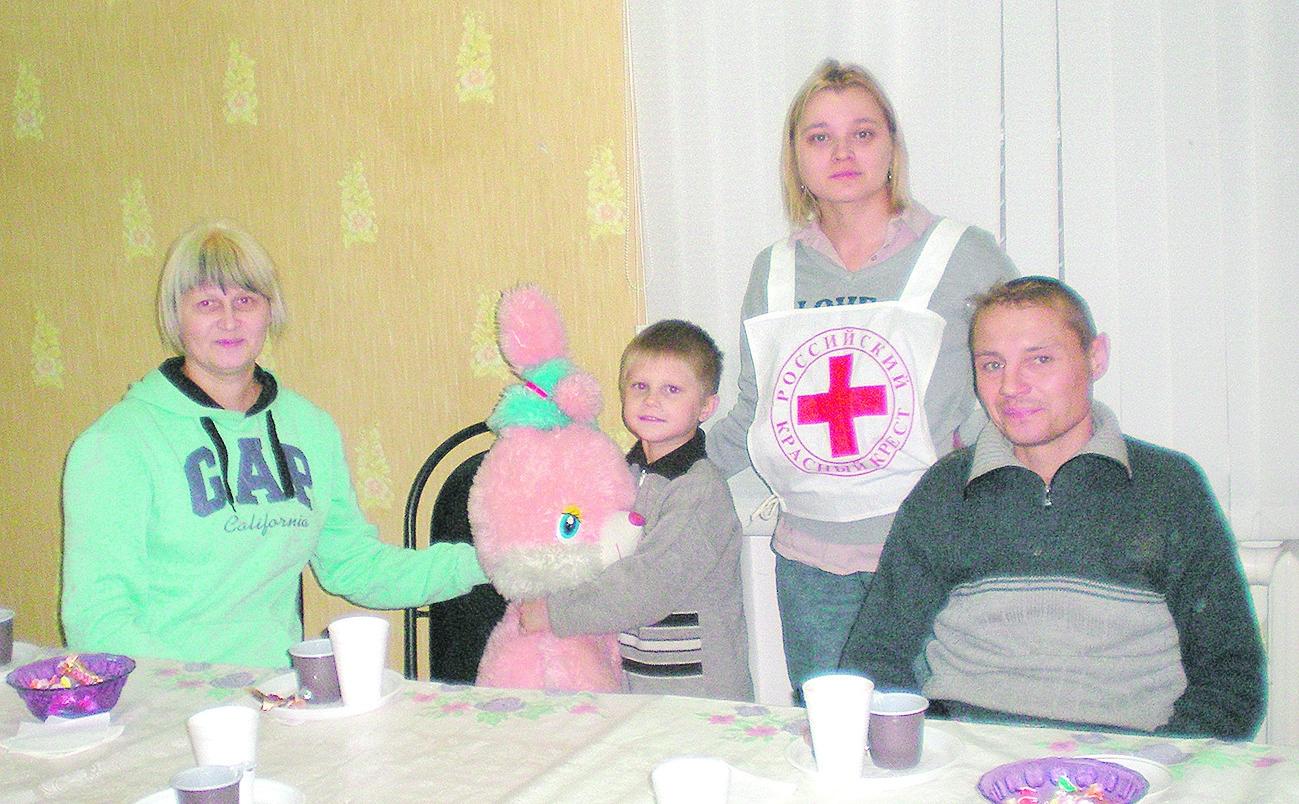 В белокалитвинском  отделении Красного Креста прошла благотворительная акция