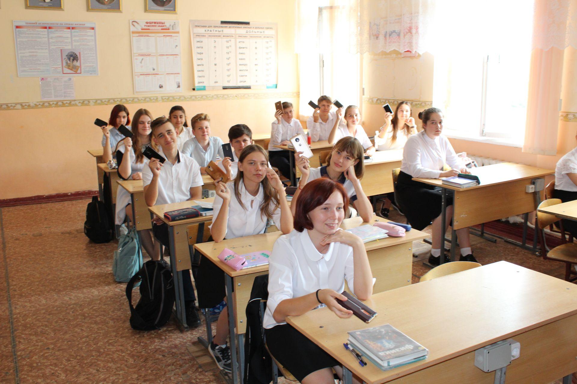 «Учитель будущего»: новые профессиональные стандарты современного педагога
