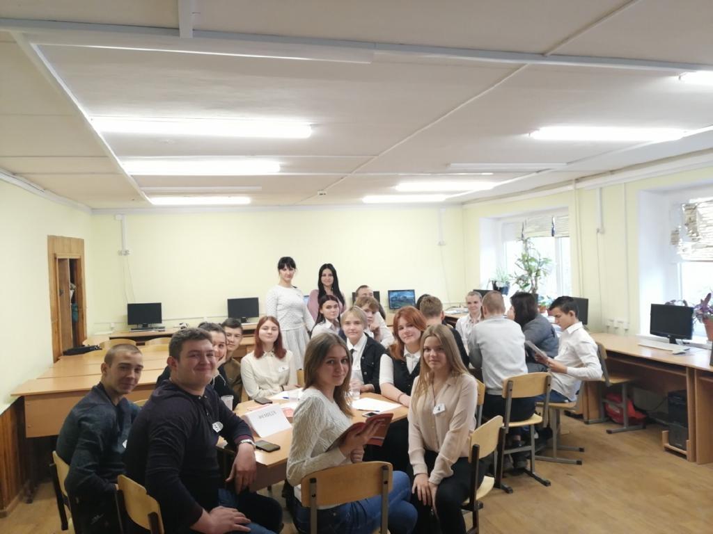 В Белокалитвинском гуманитарно-индустриальном техникуме  прошло открытое мероприятие «Правовой калейдоскоп»