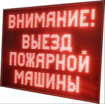 В Белой Калитве на улице Заречной тушили пожар