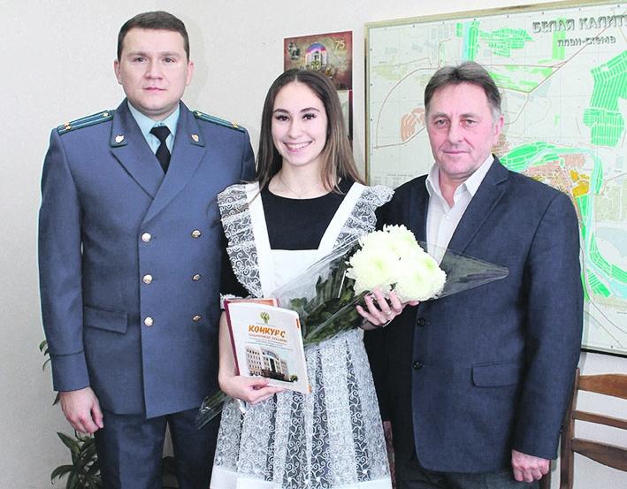 Ученица 11-го класса Сосновской школы Аделина Савченко победила в конкурсе социальной рекламы