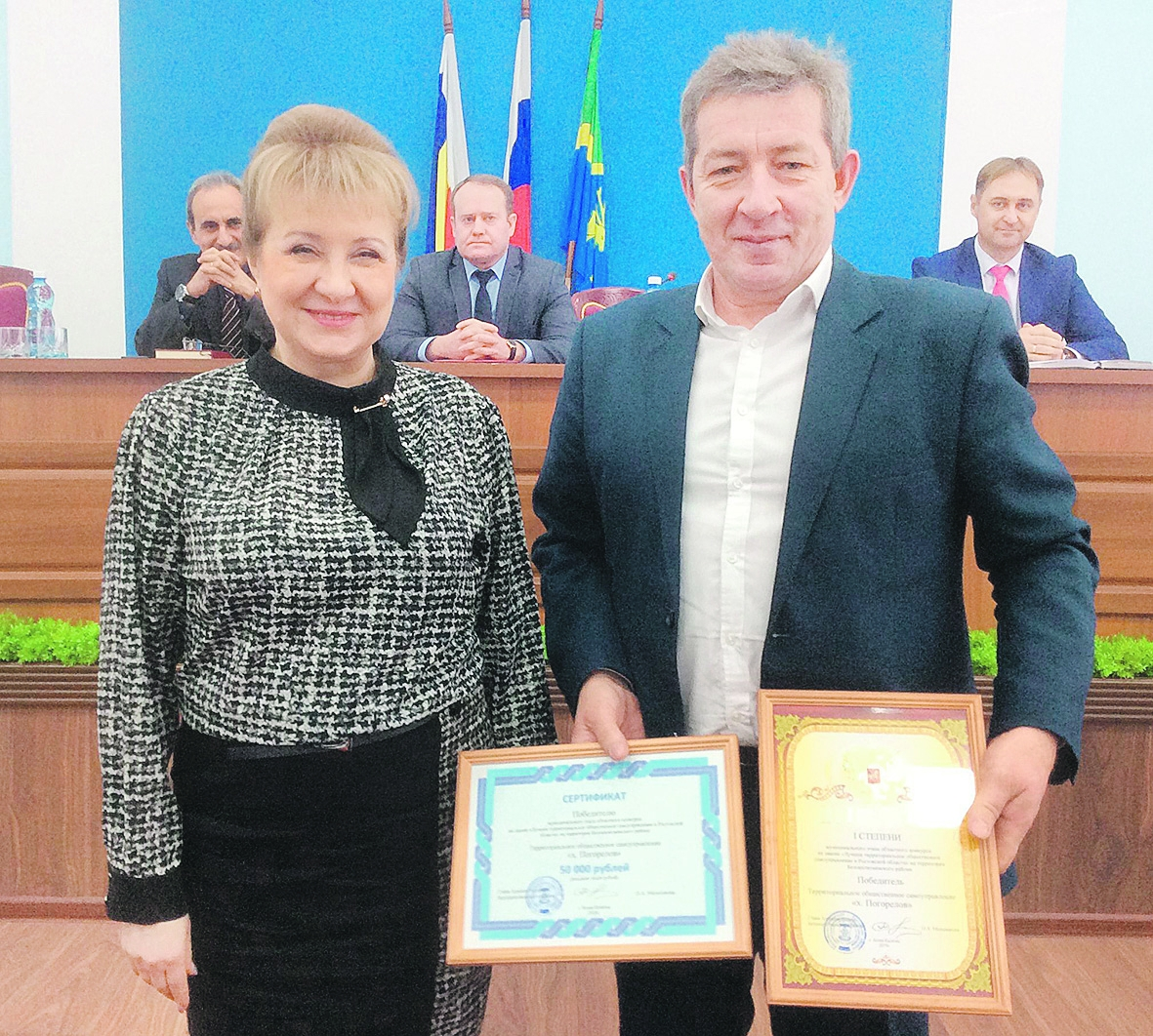 В 2019 году впервые был проведен конкурс среди комитетов территориальных общественных самоуправлений Белокалитвинского района