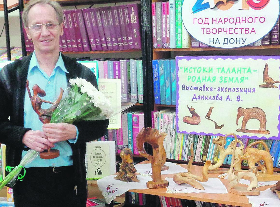 Белокалитвинский поэт А. Данилов провел творческую встречу
