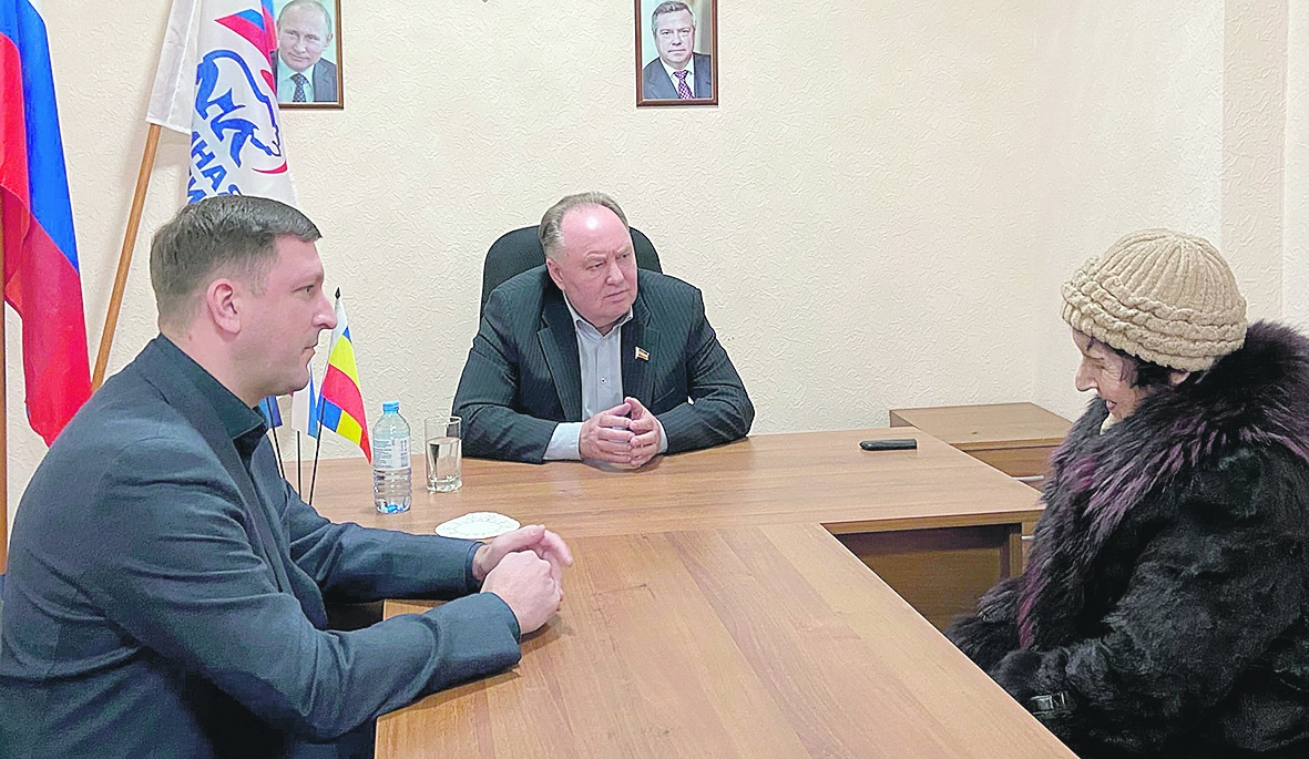 В Белой Калитве депутат ЗС РО А.В. Харченко провел личную встречу с участником ВОВ К. П. Растеряевой
