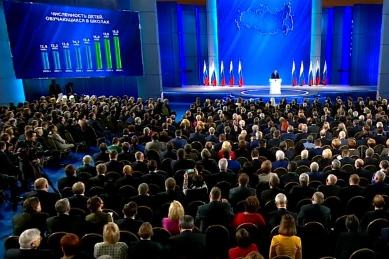 Василий Голубев прокомментировал СМИ послание президента