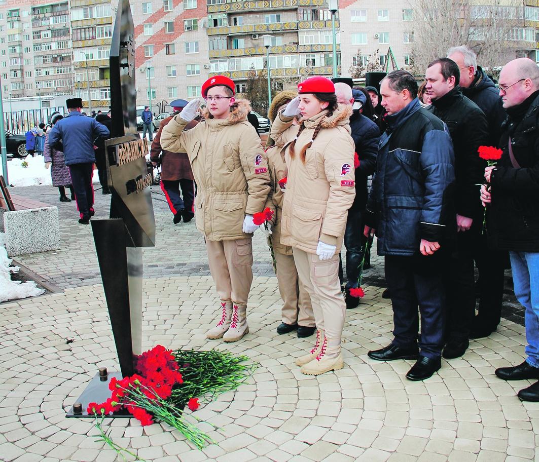 В Белой Калитве — памятный митинг в честь 31-й годовщины вывода советских войск из Афганистана