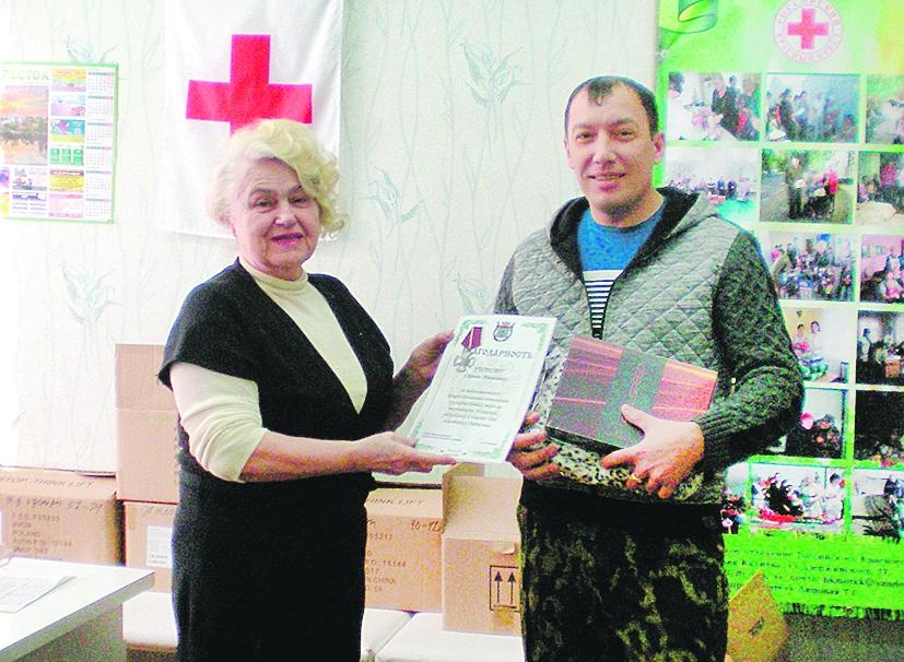 В Белокалитвинском отделении Российского Красного Креста проходит акция для участников боевых действий в Чеченской республике