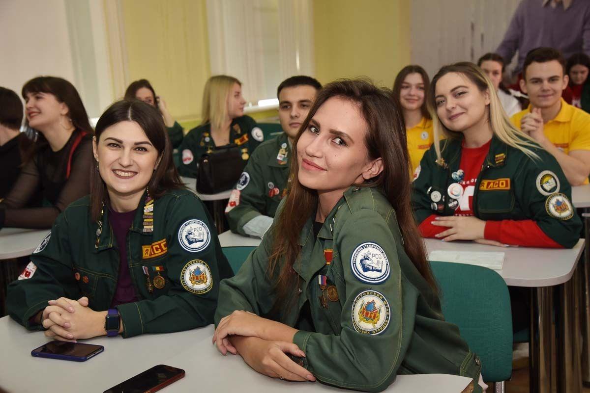 Студотряды Дона примут участие в проведении Всероссийской переписи населения