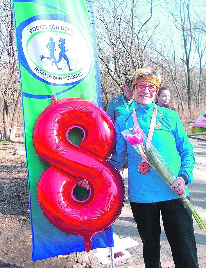Белокалитвинка Елизавета Канаева приняла участие в забеге, посвященном 8 Марта