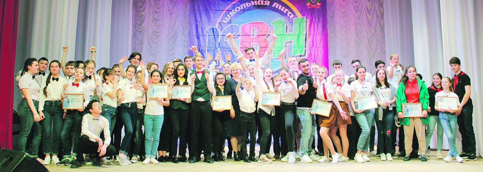 Ярко и феерично стартовал седьмой сезон Белокалитвинской школьной лиги КВН