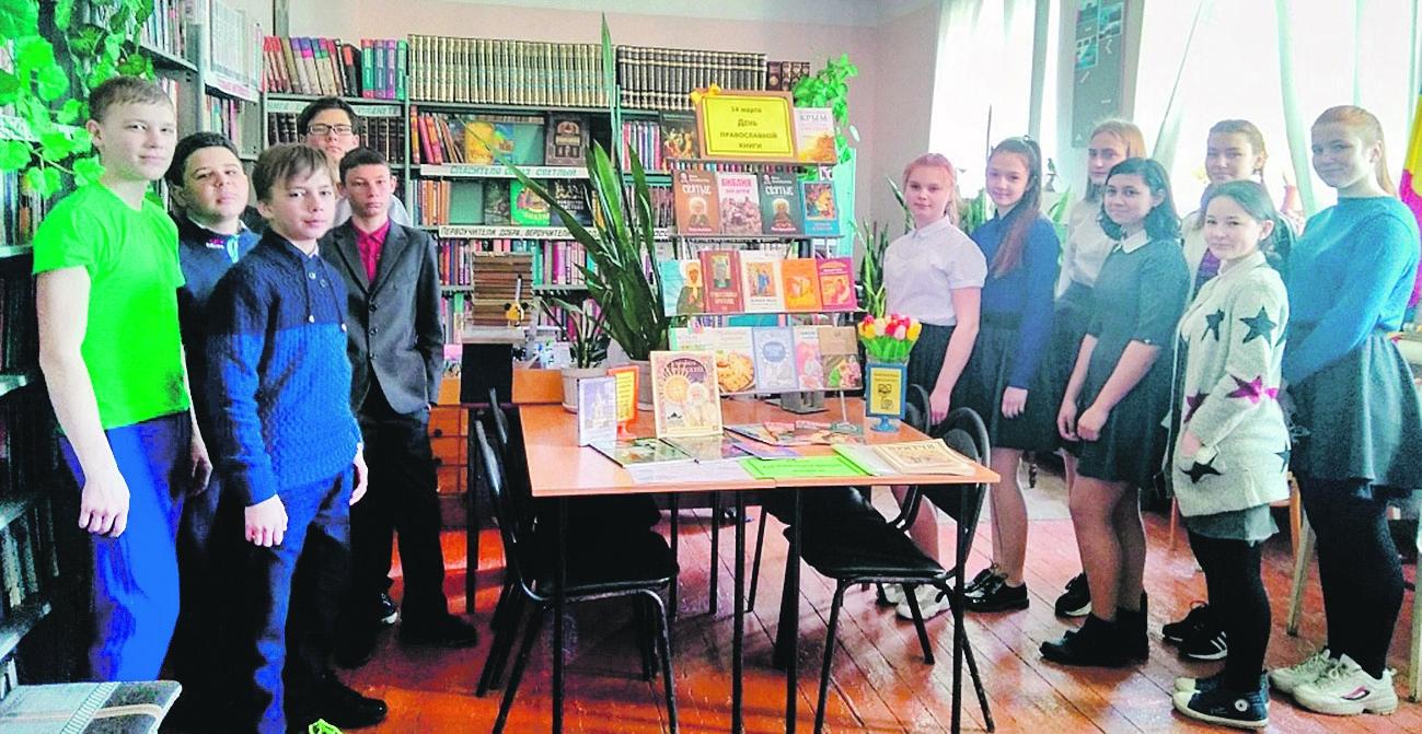 Богураевская библиотека присоединилась к Межрегиональной акции «Читаем детям православную книгу»