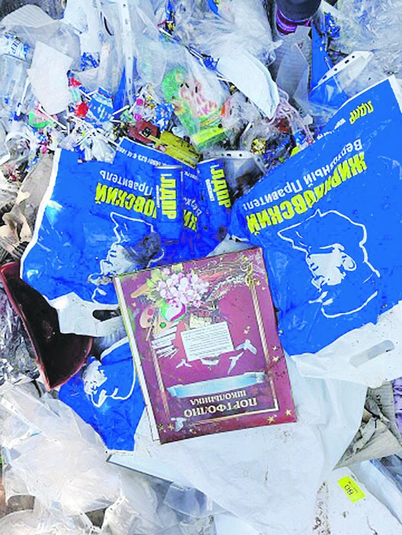 Жители ст. Краснодонецкой Белокалитвинского района вычисляют «мусорного нарушителя»