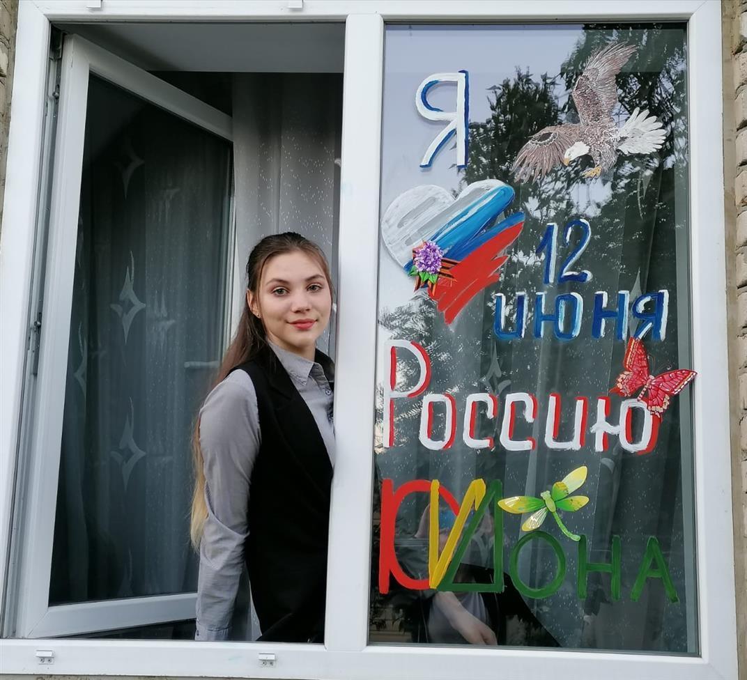 В преддверии Дня России участники движения ЮИД Белокалитвинского района приняли участие во всероссийском флешмобе #ОКНАРОССИИ