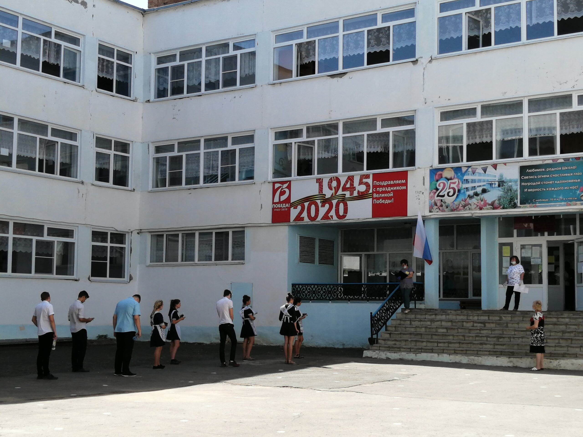 Выпускники школ Белокалитвинского района сдают ЕГЭ