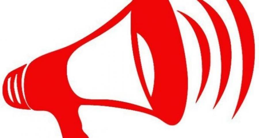 Белокалитвинское отделение Красного Креста  выиграло грант Президентского фонда