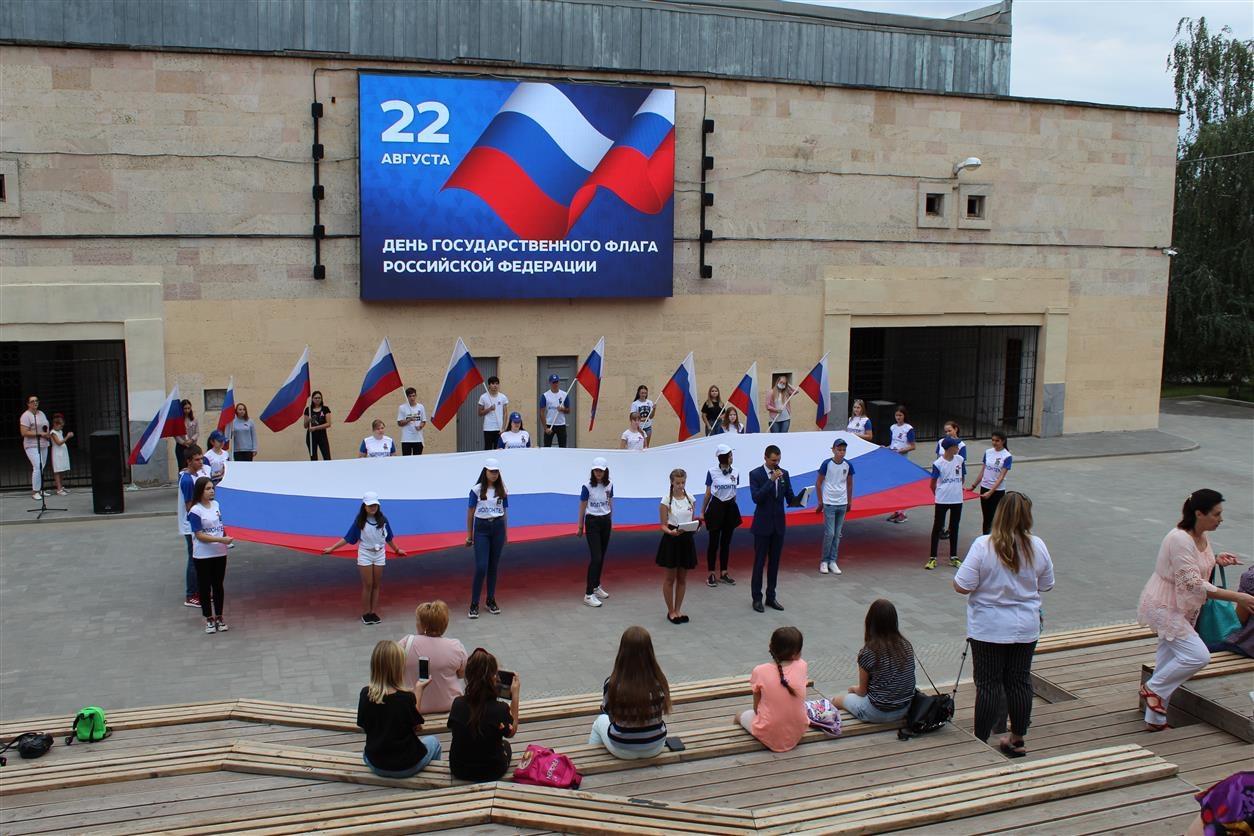 В белокалитвинском сквере им. Сафарова состоялась акция «Гордимся Россией!»