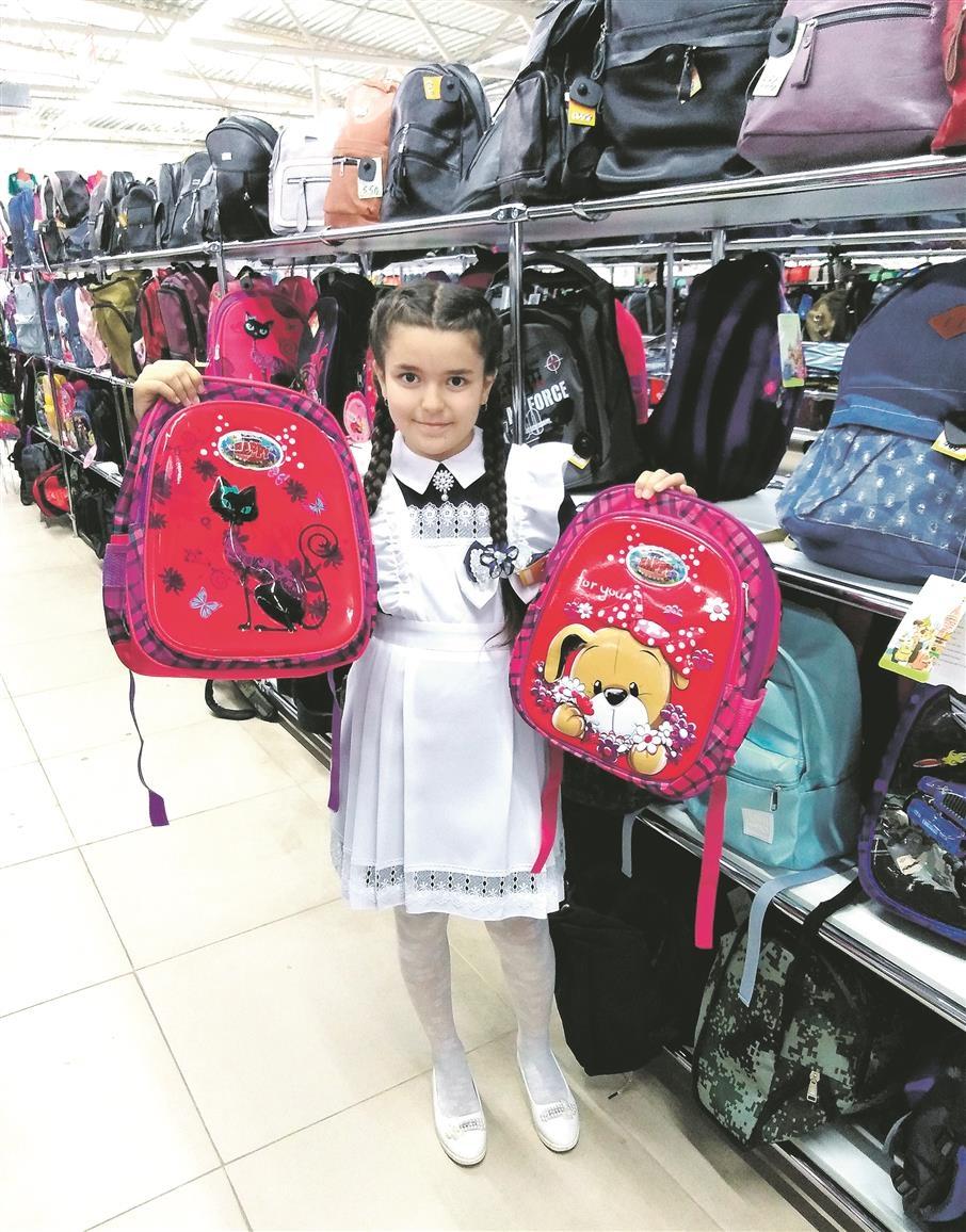 Дороже института: собираем детей в школу