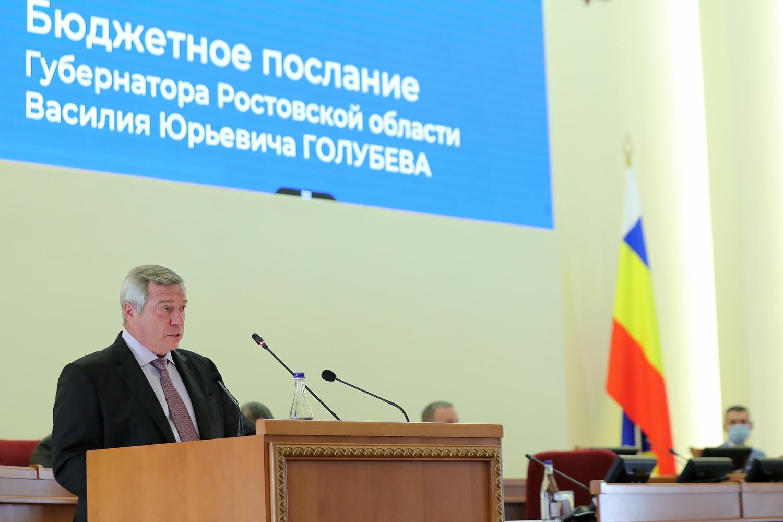 Изменения в Стратегию-2030 будут подготовлены по поручению губернатора Ростовской области Василия Голубева